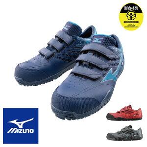 作業服 セーフティシューズオールマイティ TD22L (マジック) [男性用] F1GA1901 [返品・交換不可]mizuno ミズノ 安全靴 スニーカー 作業靴 ワークシューズ