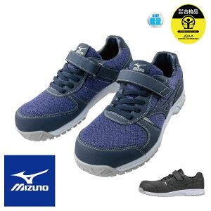 作業服 セーフティシューズオールマイティ FS32L (紐&マジック) [女性用] F1GA1904 [返品・交換不可]mizuno ミズノ 安全靴 スニーカー 作業靴 ワークシューズ