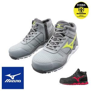 作業服 セーフティシューズオールマイティ ZW43H (紐タイプ) (ハイカット) [男性用] F1GA2003 [返品・交換不可]mizuno ミズノ 安全靴 スニーカー 作業靴 ワークシューズ