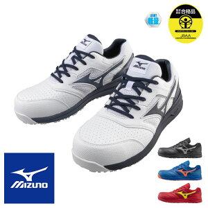 作業服 セーフティシューズオールマイティ LS11L (紐タイプ) [男性用] F1GA2100 [返品・交換不可]mizuno ミズノ 安全靴 スニーカー 作業靴 ワークシューズ