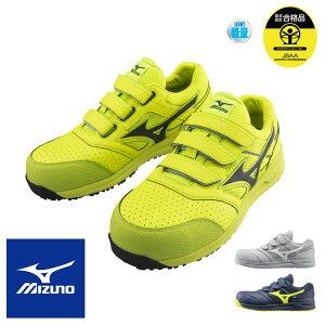作業服 セーフティシューズオールマイティ LS22L (マジック) [男性用] F1GA2101 [返品・交換不可]mizuno ミズノ 安全靴 スニーカー 作業靴 ワークシューズ