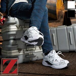 作業服 セーフティシューズ S1211 [男性用] [返品・交換不可]Z-DRAGON ジィードラゴン 自重堂 Jichodo 制服百科 安全靴 スニーカー 作業靴 ワークシューズ