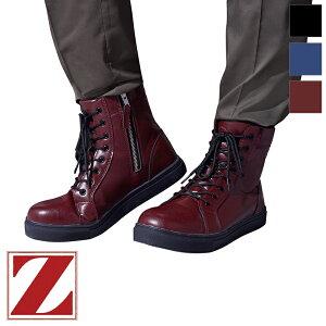 作業服 セーフティシューズ S2215 [男性用] [返品・交換不可]Z-DRAGON ジィードラゴン 自重堂 Jichodo 制服百科 安全靴 スニーカー 作業靴 ワークシューズ