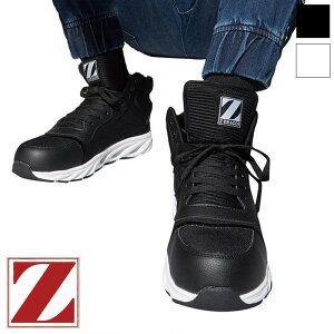 セーフティーシューズ S3213 [男性用] [返品・交換不可] Z-DRAGON ジィードラゴン 自重堂 Jichodo 2021秋冬新作 制服百科 安全靴 スニーカー 作業靴 ワークシューズ