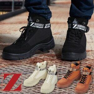 セーフティーシューズ S6213 [男性用] [返品・交換不可] Z-DRAGON ジィードラゴン 自重堂 Jichodo 2021秋冬新作 制服百科 安全靴 スニーカー 作業靴 ワークシューズ
