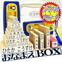 おなまえBOX ★ 安心のレビュー4万超! ひらがな・漢字・ローマ字 セット アイロン不要油性スタンプ台 補充インキ ク…