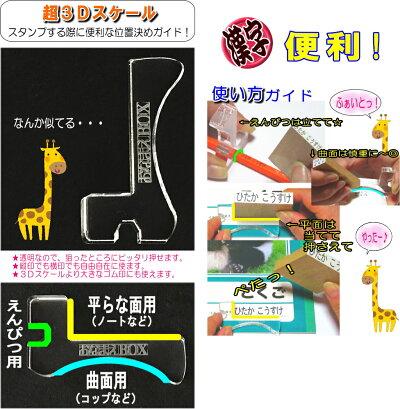 漢字ばっかりセット