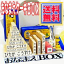 おなまえケーキBOX【送料無料】お名前スタンプ ひらがな・漢字・ローマ字 セット アイロン不要油性スタンプ台 補充イ…