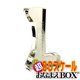 超3Dスケール 【超3D】 おなまえBOX 超便利 サプライ品 狙ったところにピッタリおせる L型超3Dスケール 怪獣パワーで滑り止めひそかなおススメ品です お名前スタンプ おなまえスタンプ おなまえBOXシリーズ単品
