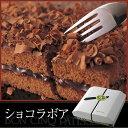 ショコラ スイーツ チョコレート アプリコット