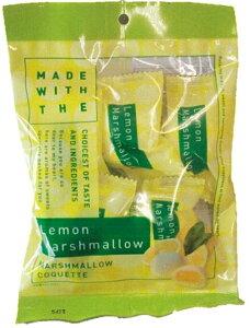 レモンマシュマロ5個袋入お取り寄せ 石村萬盛堂 義理チョコ 福岡 博多 老舗 お菓子 銘菓 洋菓子 スイーツ 個包装 おやつ 夏 檸檬 れもん レモンソース 柑橘 ふわふわ