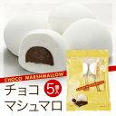 マシュマロ スイーツ marshmallow
