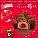 ショコラ チョコレート スイーツ プチギフト