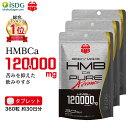 【 送料無料 】 【3個セット】HMBCa4000mg BMS HMB ピュア アドバンス 420粒 30日分 激安 筋トレ トレーニング ダイエ…