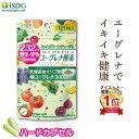酵素 サプリ ユーグレナ酵素 120粒 30日分 ダイエット 在宅 サプリメント 美容 野菜 果物 ユーグレナ 乳酸菌 オリゴ糖…