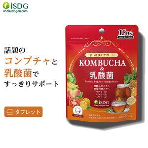 【送料無料】乳酸菌 サプリ KONBUCHA&乳酸菌 105粒 15日分 サプリメント 232酵素 昆布茶 コンブチャ