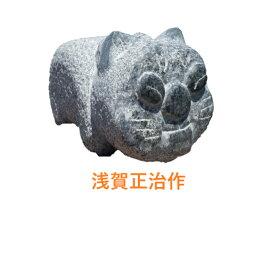 おしゃれネコ 置物 石彫刻浅賀正治作「素朴に!真っ直ぐに!」 かわいい。笑みがこぼれる。