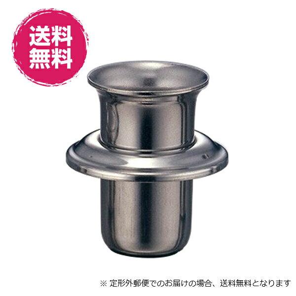 お墓用 線香立て 線香立 ステンレス製差し込みタイプ ツバ付 リングWタイプサイズ:大(筒径26mm)