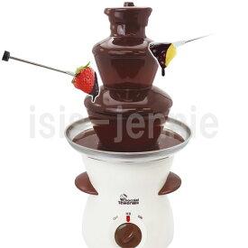 ショコラタワー 3段のBIGサイズ チョコレートファウンテン