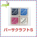 Name stamp 04
