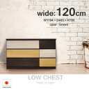 Cube120 lchest br 01
