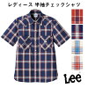 Lee Lady's western York pattern check short sleeves shirt Reeve roux navy white red small size medium size large size XL size BONMAX Rakuten card division 02P03Dec16