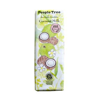 人树公平贸易巧克力椰子牛奶 50 克