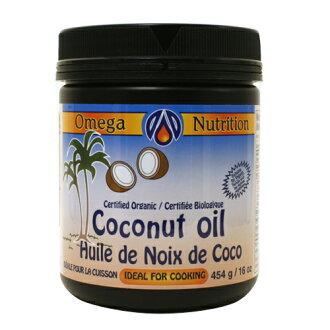 Omega & Nutri John coconut oil 454 g