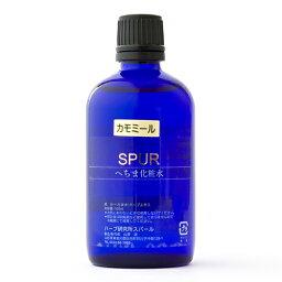 中藥研究實驗室空間披肩洗液洋甘菊 100 毫升
