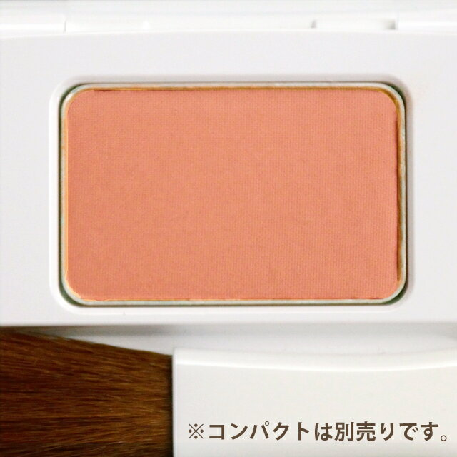 ≪日本国内メール便対応≫アムリターラ グレイシャスクランベリーチーク レフィルSPF7 PA+ C3ピンクベリー2.5g