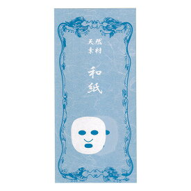 【レビューを書いて次回10%割引クーポンゲット】≪日本国内メール便対応≫美容文化社和紙マスクペーパー パークスル 17枚入り