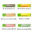 Cocowell_lip