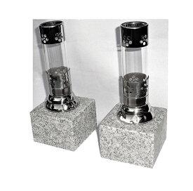 お墓 ろうそく立 ステンレス 耐熱強化ガラス 二本一対 御影石 台座付き 防風/灯篭/ロウソク立て/ろうそく/線香立て