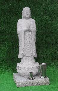 お地蔵様 地蔵菩薩 御影石 願掛け 供養 総高さ約70cm設置用資材付き