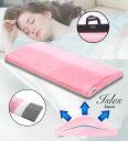 母の日 腰枕 ISLES 竹炭入り 形状記憶低反発腰枕ピンク 安眠サポート 腰痛対策 産後の骨盤矯正 妊娠中 腰痛の方 足の…