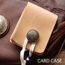 レッドムーン カードケース REDMOON RM-NMC1【送料無料】