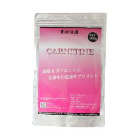 カルニチン サプリメント ファイトクラブ L-カルニチン 500g 無添加 【大人気】