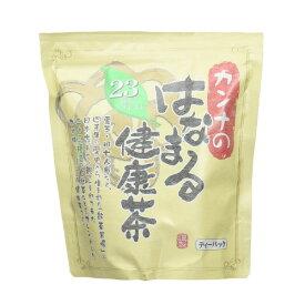 【送料無料】 カンナのはなまる健康茶 (40日分 400gセット)【大人気】