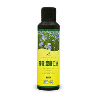 新科學亞麻油亞麻仁油(新西蘭產)231g(250ml)