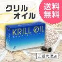 Nusc oil