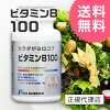 New science vitamins B-100 60