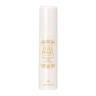 Pule Pearl(酱状食品珍珠)《非正规医药品》30g[Lapomine Pule Pearl/rapomaimpyureparu]