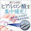 普拉斯基雷伊微型斑块公顷 1 袋 (1 分钟) [微针 / 文件修补程序 / 功能 / 透明质酸]