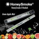 【メール便】ハニースモーク HoneySmokeE-Hookah Green Apple Mint グリーンアップルミント[ 電子タバコ / 使い捨て /…