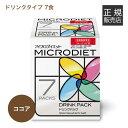 サニーヘルス マイクロダイエット MICRODIETドリンク 7食 ココア味【置き換え/カロリー/ ドリンクタイプ】シェーカー…