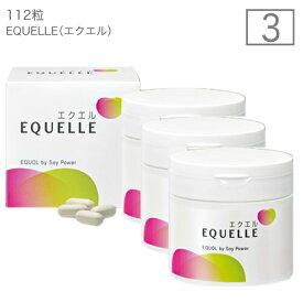 大塚製薬 エクエル 112粒×3個 [ エクオール 大豆イソフラボン サプリ 3個セット ]【大人気】
