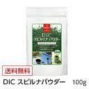 Dic-spirulinapowder