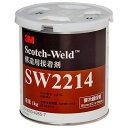 3M(スリーエム) スコッチウェルド 一液加熱硬化型接着剤 【冷蔵保管】 [SW2214 1kg]