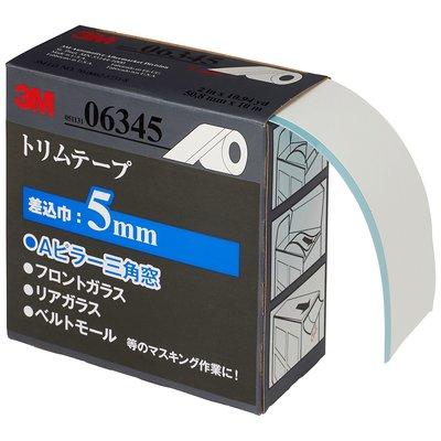 3M (スリーエム) トリムテープ [6345]