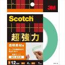 3M スコッチ 超強力両面テープ[透明素材用] 12mm×4m STD-12